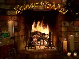 Το sadlegal.gr σας εύχεται Καλά Χριστούγεννα